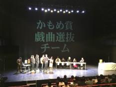 かもめ演劇祭_21