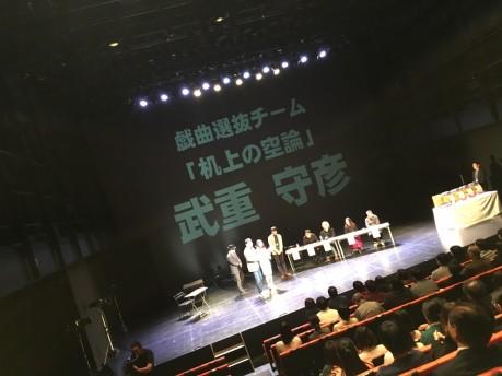 かもめ演劇祭_6