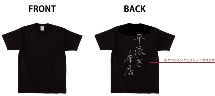 Tシャツイメージ kurokuro
